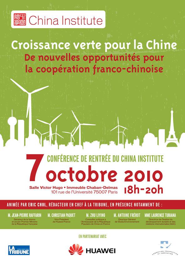 Affiche officielle de la conférence de rentrée du China Institute