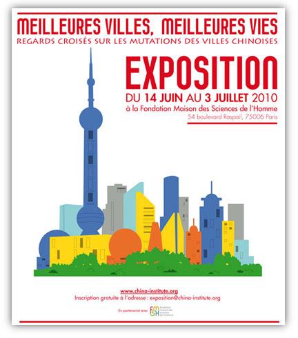 Exposition du China Institute