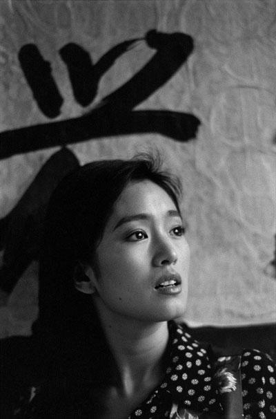 Marc Riboud, Gong Li, 1993